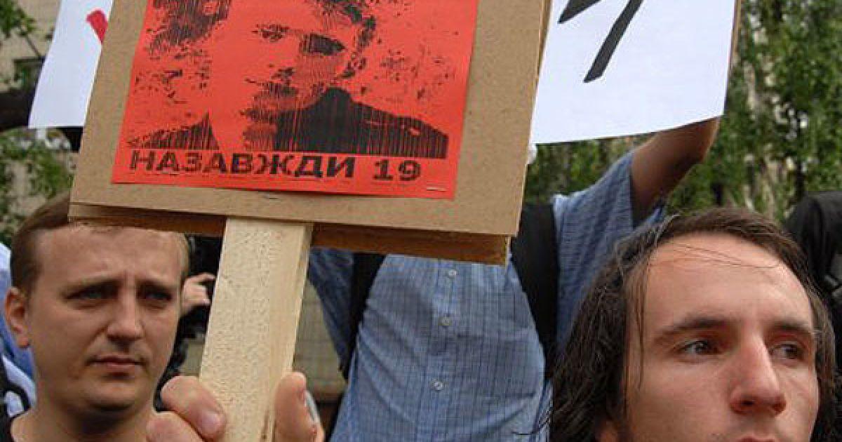 Смерть студента в районном отделении милиции Киева стала поводом для проведения Всеукраинской акции протеста против милицейского произвола. @ УНІАН