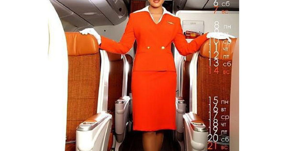 """Однак, """"Аерофлот"""" офіційно відхрестився від сумнівного рекламного ходу, про календар розповідають лише анонімні співробітники авіакомпанії на своєму форумі. @ adme.ru"""