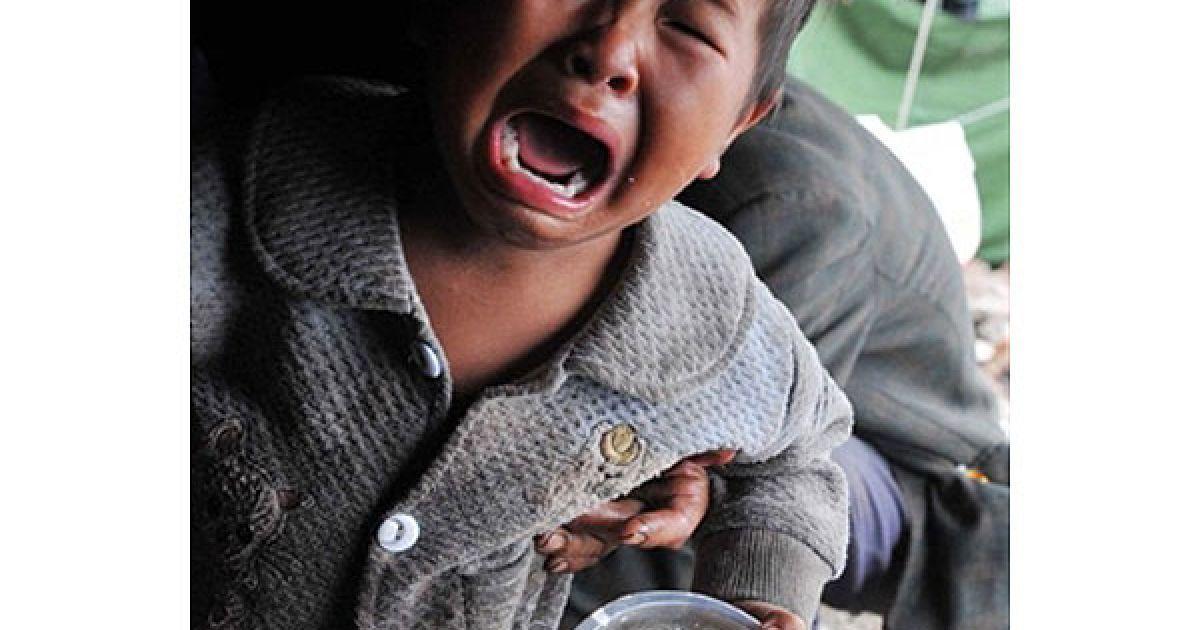 Трагедія сталася у китайській провінції Гуйчжоу. @ AFP