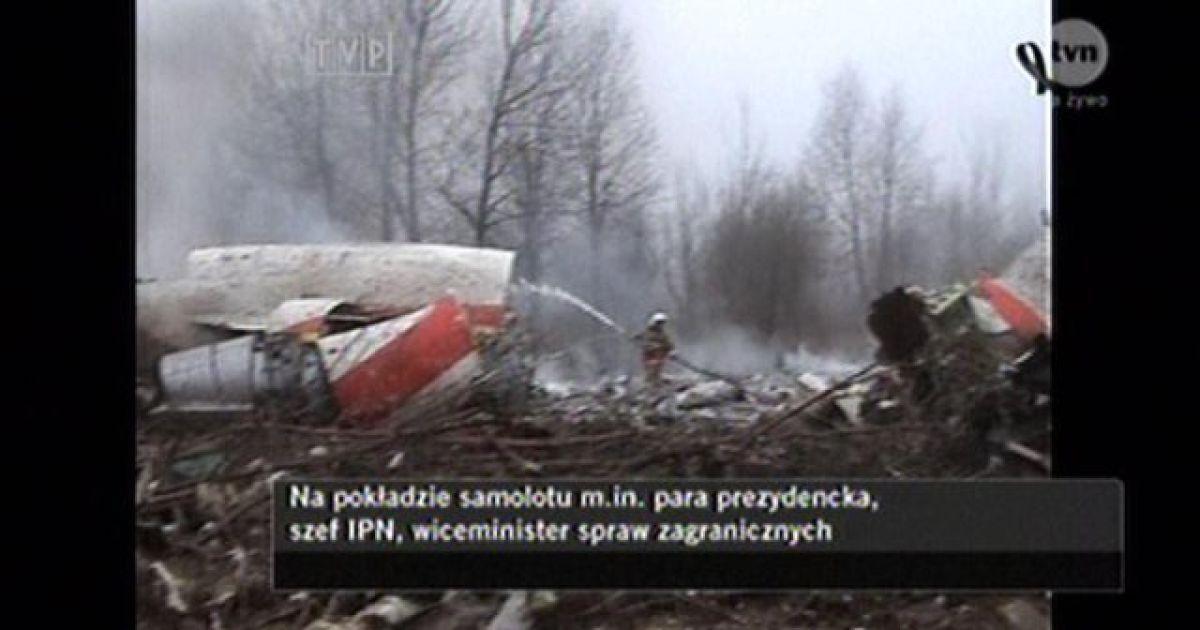 В авіакатастрофі під Смоленьском загинули президент Польщі Лех Качинський і вище керівництво Польщі @ Gazeta Wyborcza