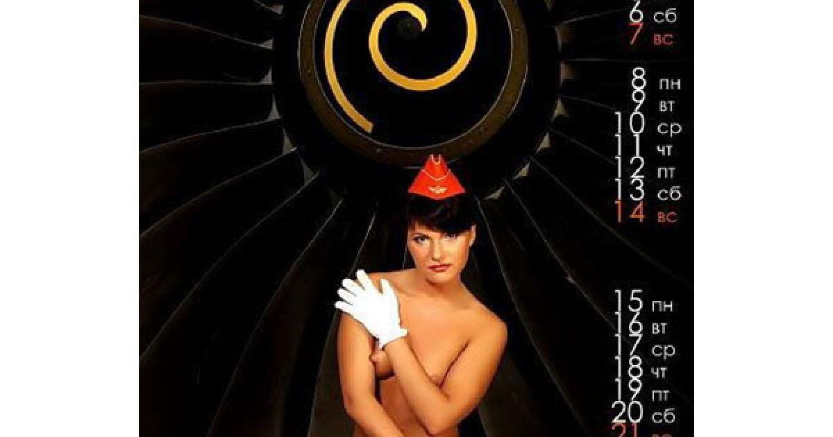"""Австралійські стюардеси звернули увагу на повідомлення про те, що """"Аерофлот"""" виготовив календар з фотографіями напіводягнених стюардес @ adme.ru"""