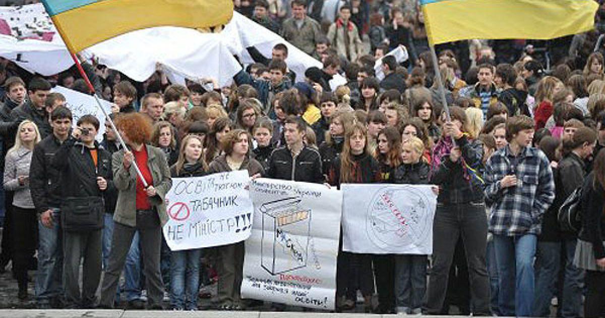 Студенти просять міністра добровільно піти з посади і не змушувати їх вдаватися до масових акцій протесту. @ УНІАН