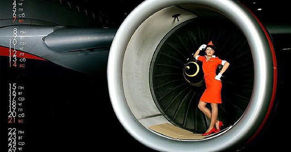 """Австралійська Асоціація бортпровідників обурена фотографіями оголених російських стюардес з календаря, нібито виготовленого """"Аерофлотом"""": це паплюжить професію. @ adme.ru"""