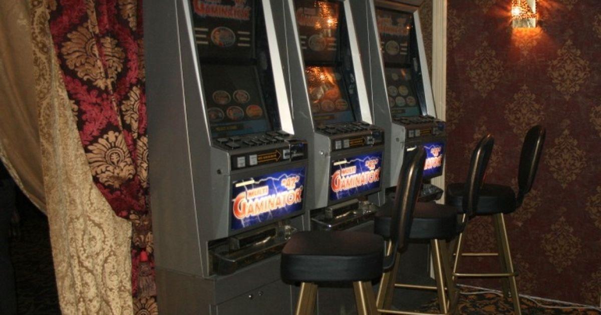 ігрові автомати як відкрити легально