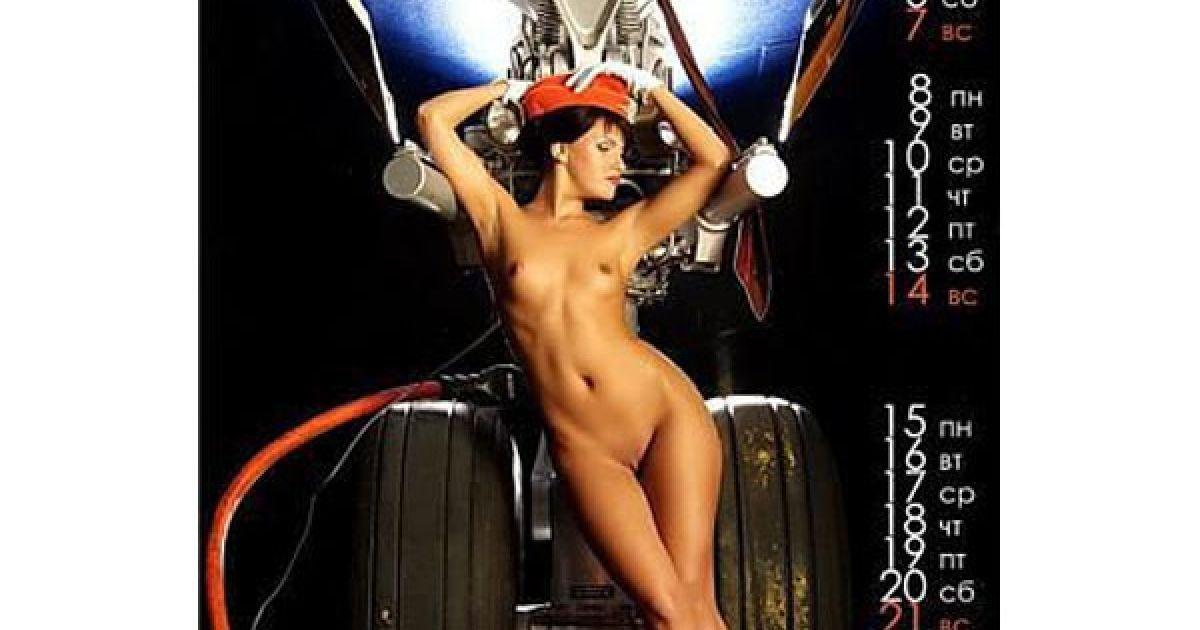 """Бортпровідниці російської компанії знялись оголеними для календаря """"Аерофлоту"""", що викликало неабиякий скандал у світі і хвилю протестів в Австралії. @ adme.ru"""