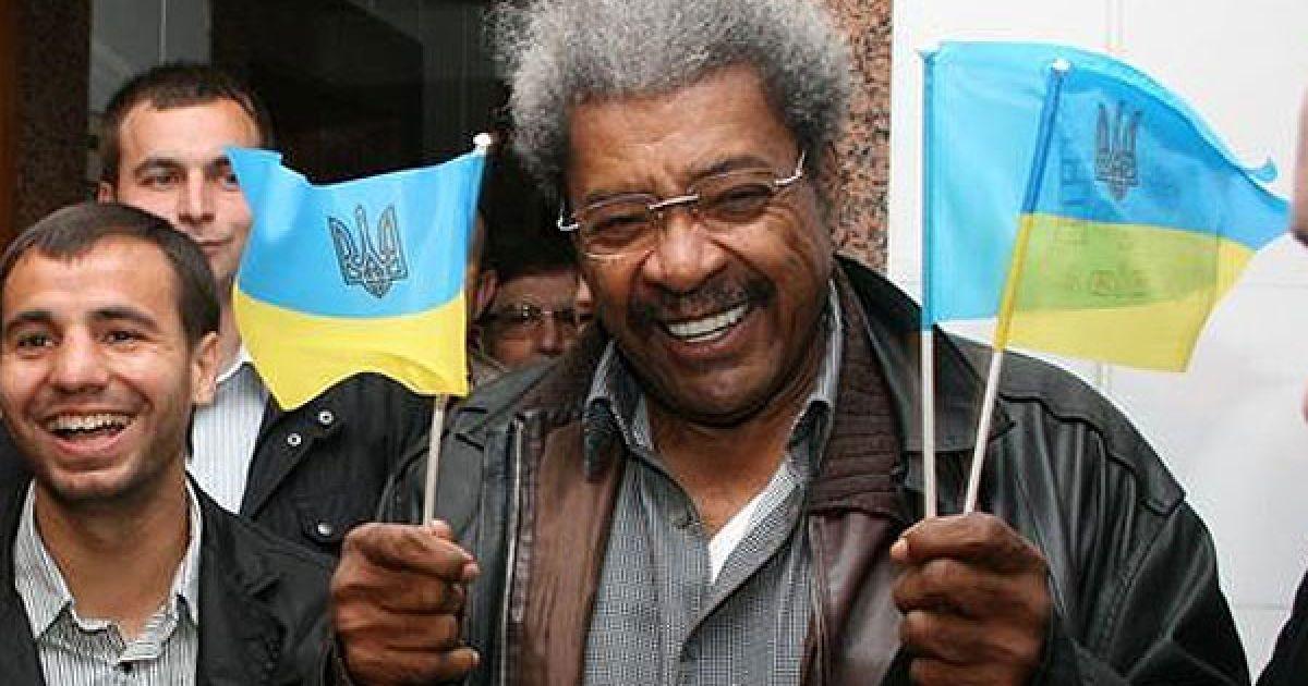 Легендарний Дон Кінг побував у Львові @ galsports.com