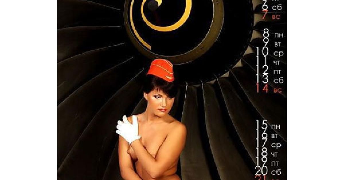"""""""Еротичні рекламні кампанії образливі і піддають бортпровідниць ризику"""", - секретар Асоціації бортпровідників Австралії Джо-Енн Девідсон. @ adme.ru"""