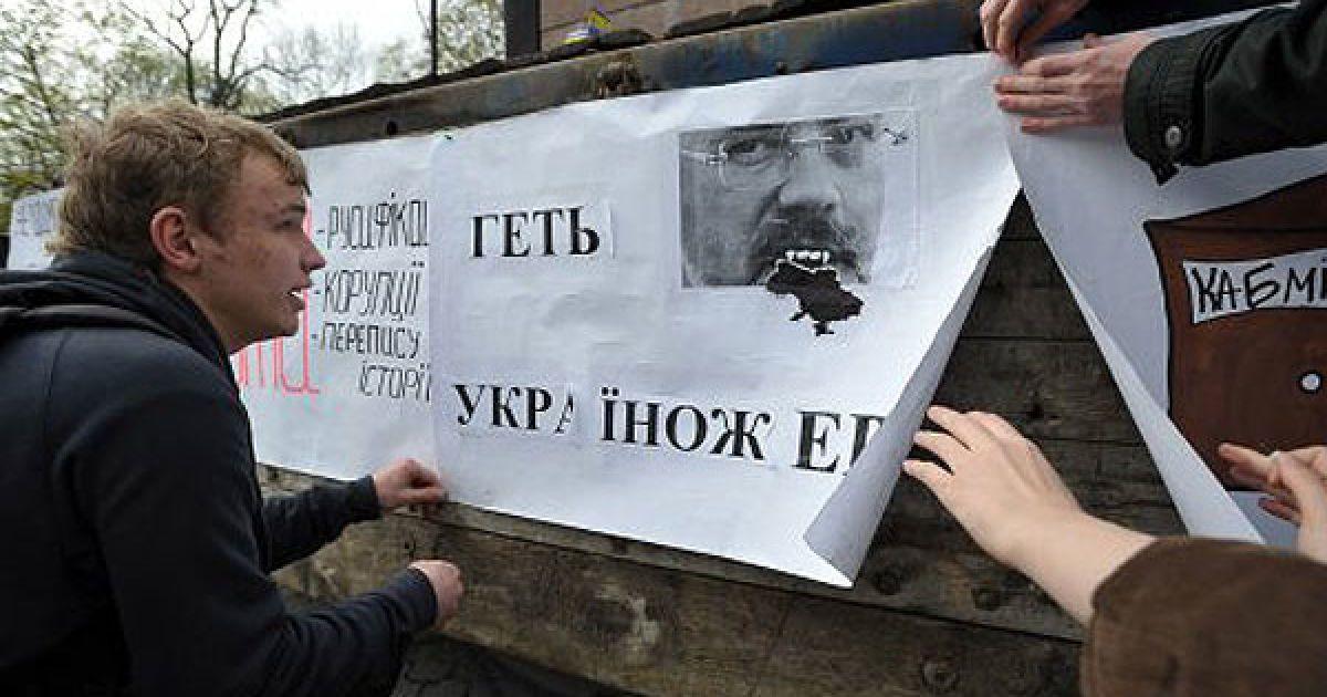 Учасники акції закликають викладачів та ректорів львівських вишів не боятися репресій з боку міністра. @ УНІАН
