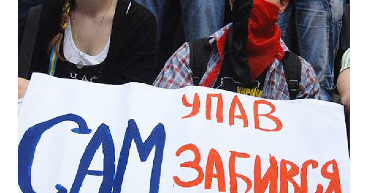 Виктор Янукович поручил министру внутренних дел Анатолию Могилеву расследовать смерть студента в помещении Шевченковского райуправления милиции Киева. @ УНІАН