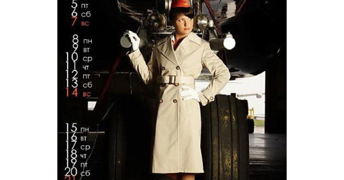 """Австралійська Асоціація бортпровідників обурена фотографіями оголених російських стюардес з календаря, нібито виготовленого """"Аерофлотом"""" @ adme.ru"""