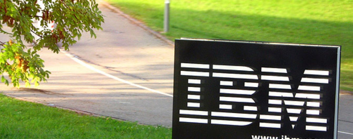Корпорация IBM вложит 2 млрд долларов в разработку искусственного интеллекта