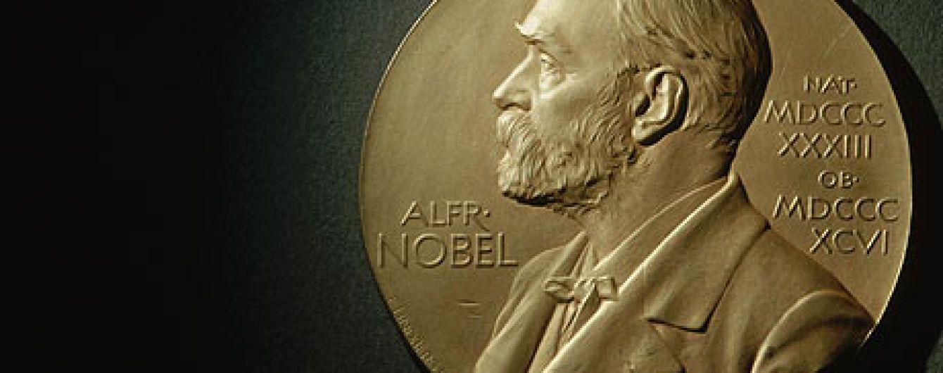 Оголошено лауреатів Нобелівської премії з фізики