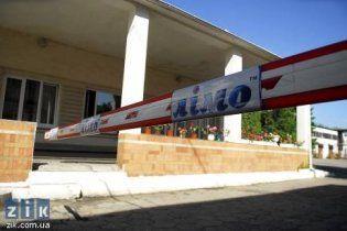 Работники львовского комбината выбросили налоговиков из здания