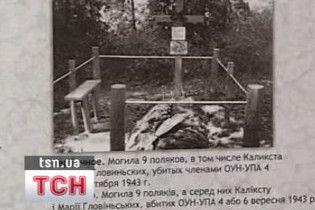 """У польському Щеціні почали будувати """"пам'ятник жертвам українських націоналістів"""""""