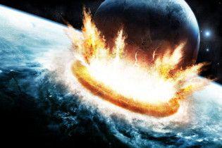 Науковці визначили дату зіткнення астероїда з Землею