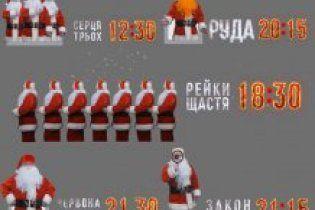 """""""1+1"""" победил на престижном конкурсе теледизайна"""
