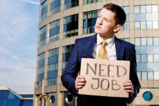 Молодіжне безробіття досягло рекордних показників