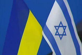 Wikileaks: Россия недовольна сближением Украины и Израиля