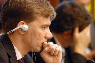 """Задержанного в """"Борисполе"""" немецкого эксперта подозревают в шпионаже"""