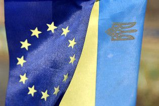 ЄС передав Україні список з вимогами для скасування візового режиму