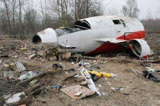 Польща визнала провину за катастрофу літака Качинського