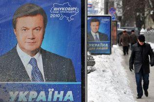 ПР: листівки з гаслами і борди Януковича у день виборів - провокація