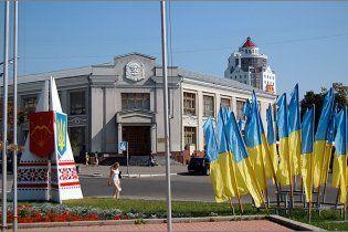 Обласним центром Київщини стане Біла Церква