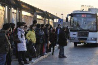 Пекінським водіям заборонили називати пасажирів товаришами