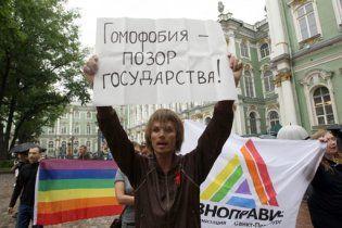 У Москві затримали організатора гей-парадів