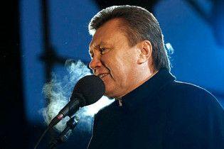 Янукович розповів про новий статус російської мови