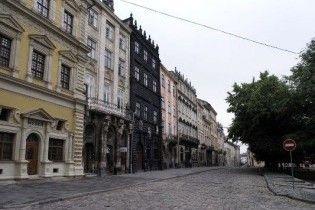 Український історик зістарив Львів на 16 років