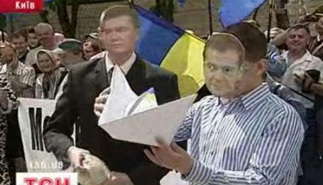 Акція протесту проти Путіна
