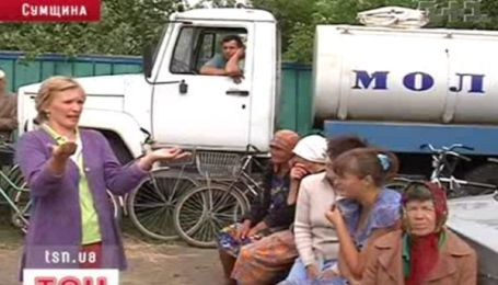 Молочний бунт на Сумщині