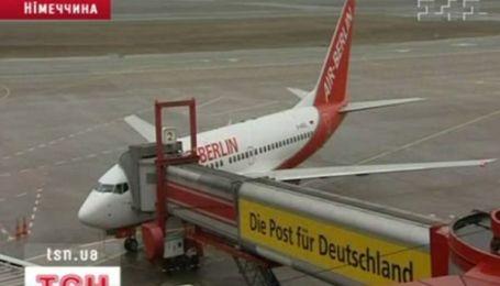 Переполох в Німецькому аеропорту