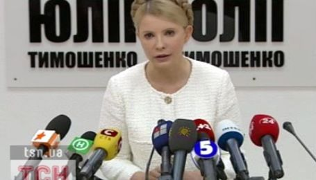 Тимошенко о решении Стокгольмского суда