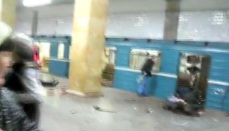 """Жертви теракту на станції метро """"Парк культури"""""""
