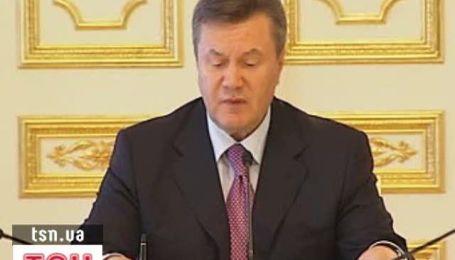 Янукович определил основы политики Украины