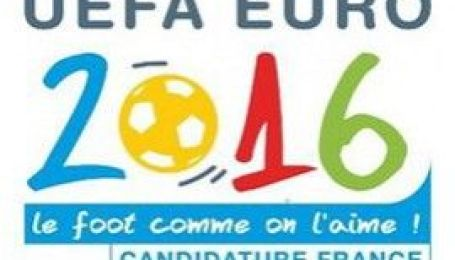 Футбольное Евро-2016 пройдет во Франции