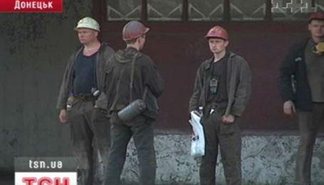 Аварія на шахті в Донецьку
