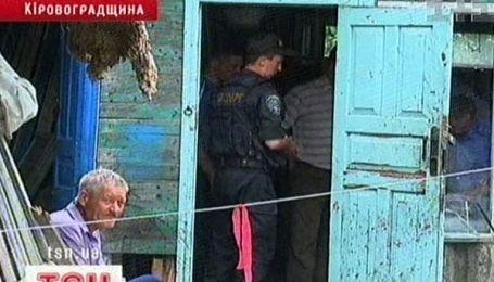 В Кировоградской области подорвались дети