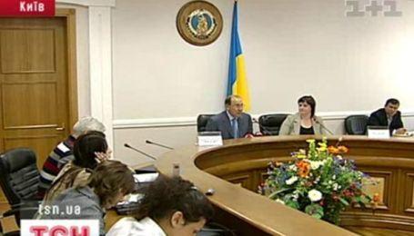 Хто і як судитиме українців