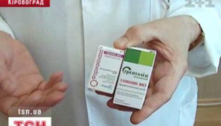 Рятівні ліки коштом міста