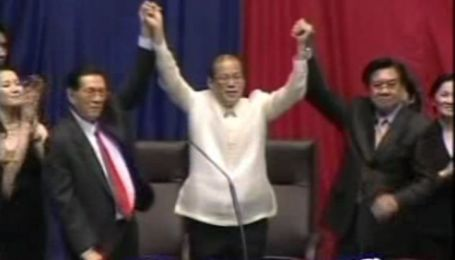 Новым президентом Филиппин стал сын бывшей главы государства