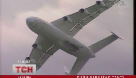"""""""Антонов"""" объединят с российской корпорацией"""