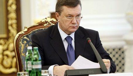 Янукович шукає кошти на Євро-2012