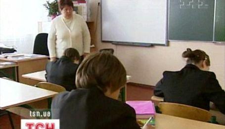 """У Києві розпочнуть """"антипедофілійну"""" кампанію в школах"""