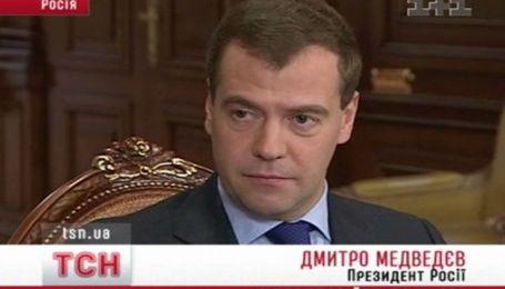 Медвєдєв їде до Києва