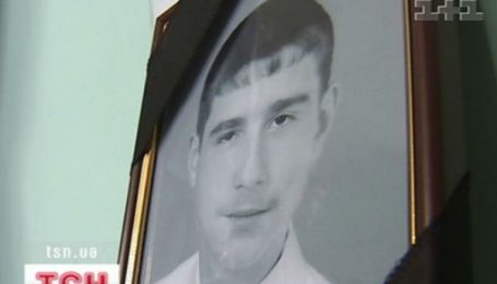 Про смерть студента в міліції