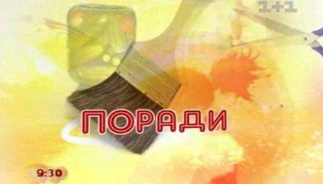 Як приготувати оселедець по-українськи