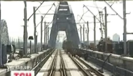 Про Дарницький міст через Дніпро